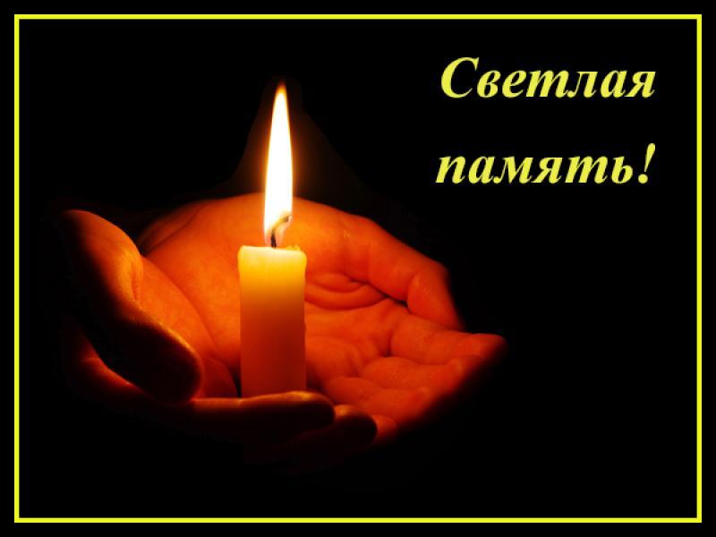 Открытки вечная память соболезнования 76