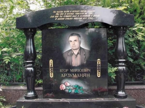 Цена на памятники фото и цена мужские цены на памятники перми пятигорске