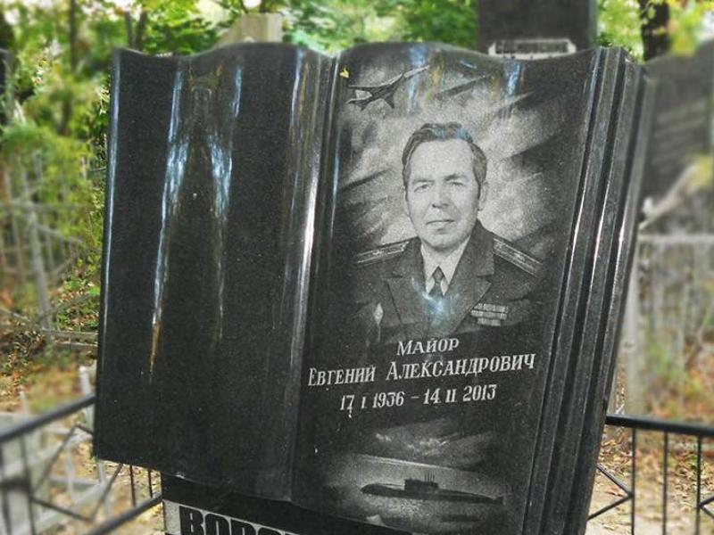 Памятник книга на могилу фото заказать памятник в спб феодосии
