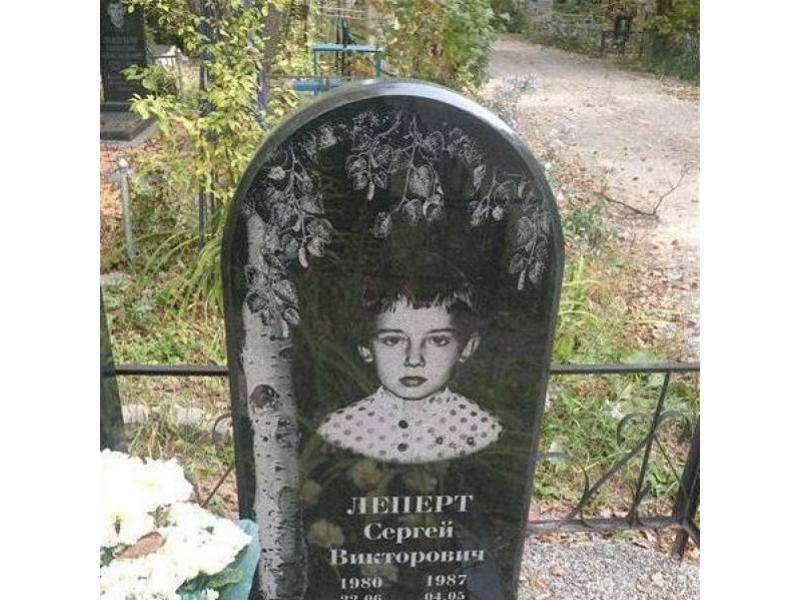 Памятник с березой фото цены на памятники в волгоград сталинградской битвы