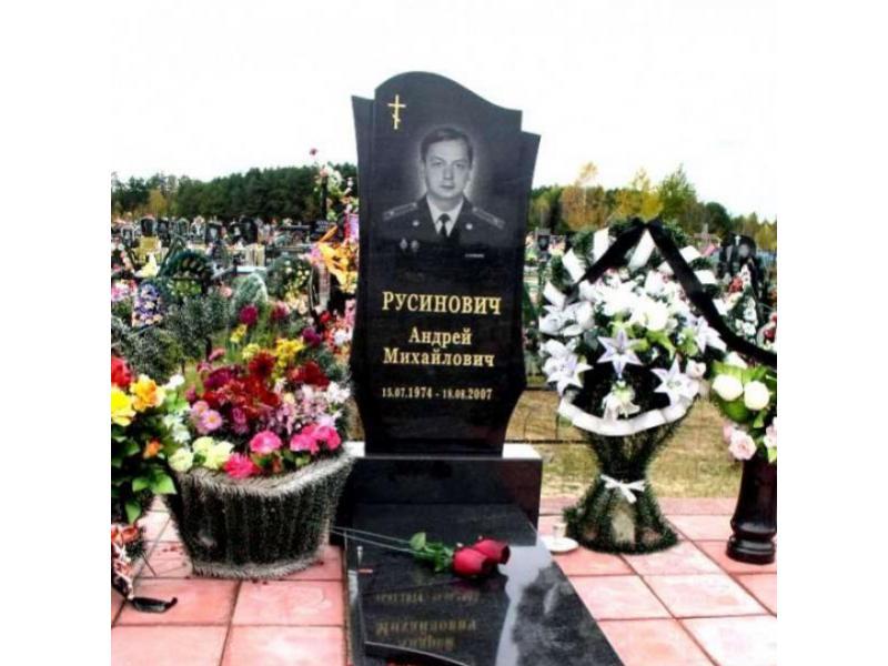 Памятники недорогие фото у мужчин недорогие памятники москвы г