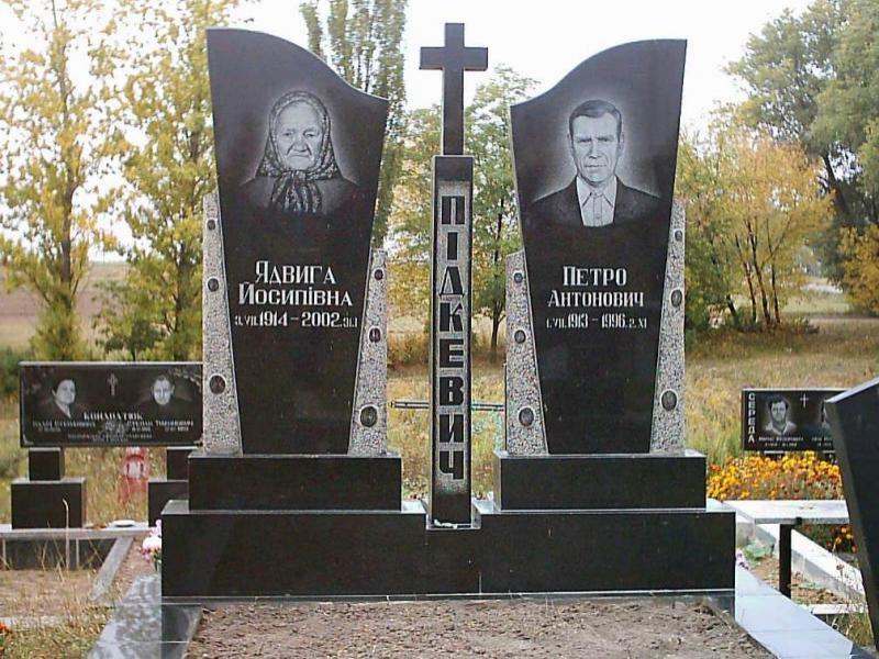 Двойные памятники из гранита фото л заказать памятник москва с пробегом
