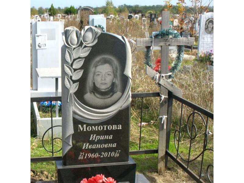 Установка памятников цена у женщин памятники екатеринбурга ельцин спб