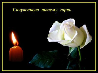 Прими мои соболезнования гранитные памятники оренбург цены
