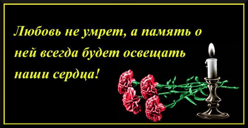 http://granit.biz.ua/getimagethumb.php?file=800_600/slova-o-vechnoy-pamyati-po-povodu-smerti-cheloveka.jpg